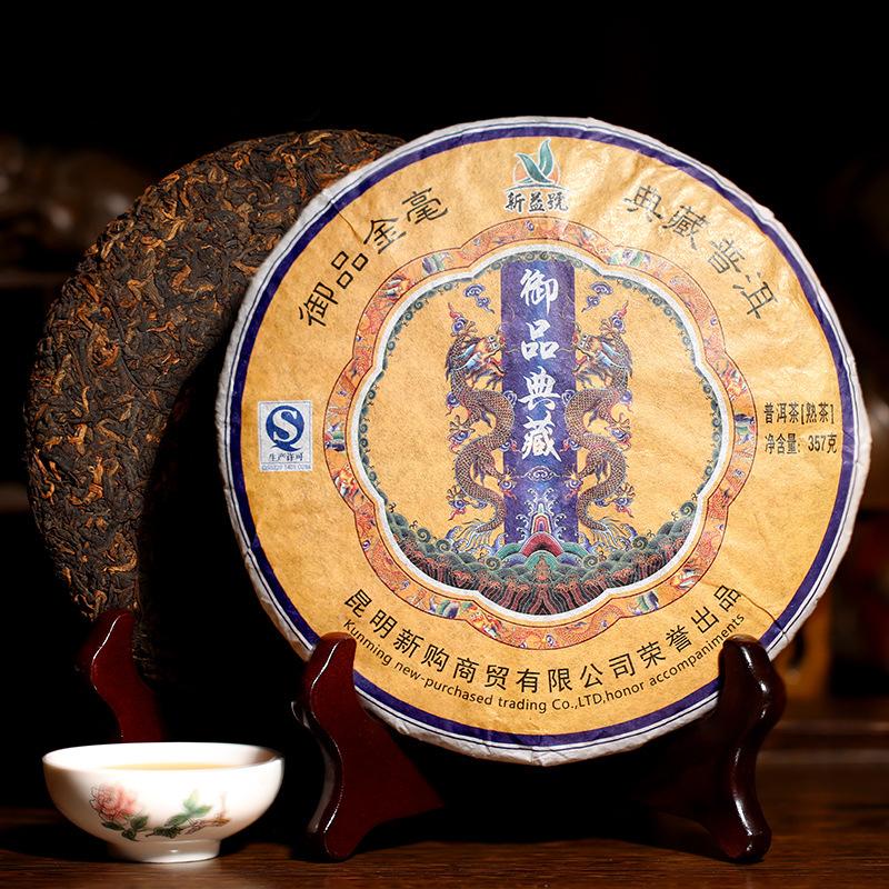 ripe tea 357g puerh tea 2007 year ripe puer gi certificate pu er a3pc140 free shipping