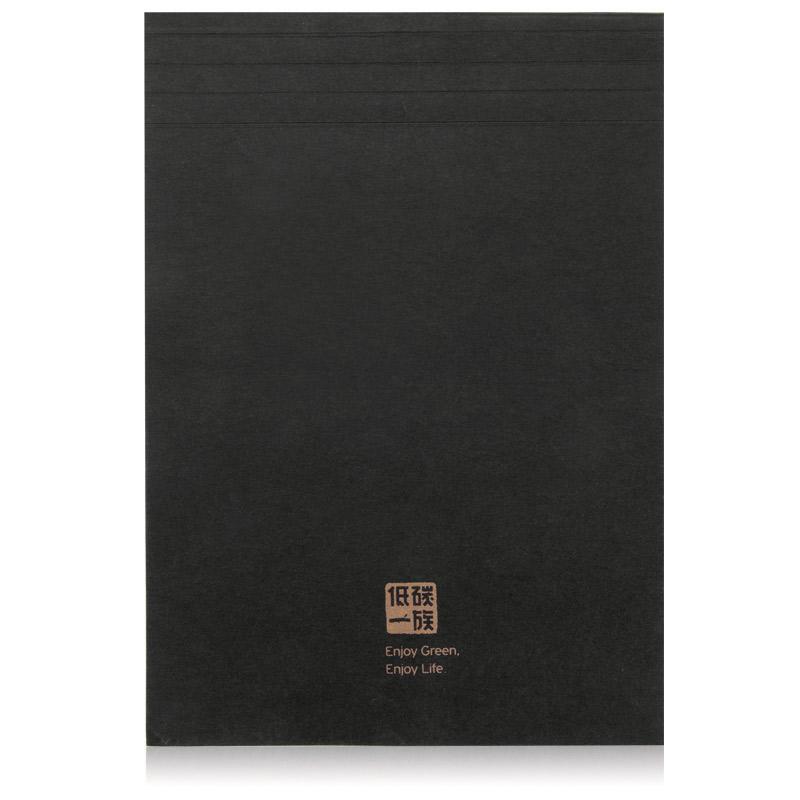 JD Коллекция дефолт A5 обширный guangbo 16k96 чжан бизнес кожаного ноутбук ноутбук канцелярского ноутбук атмосферная магнитные дебетовый черный gbp16734