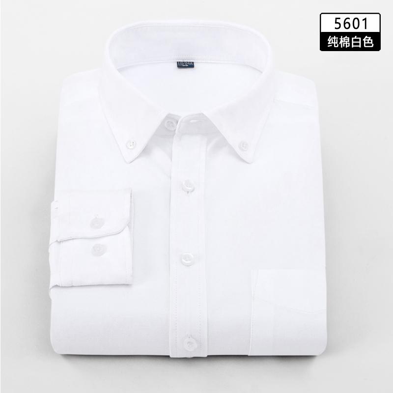 demaoxiang белый 42 м рубашки
