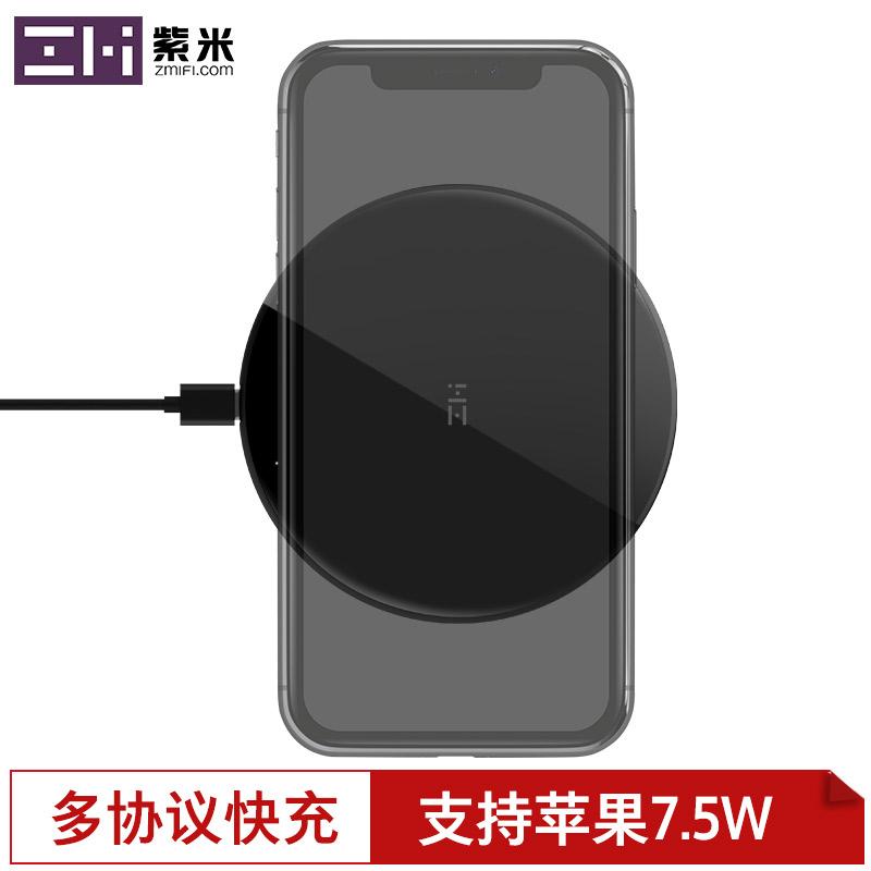 JD Коллекция Беспроводное зарядное устройство черного цвета 1 прохладный coolpad qualcomm qc2 0 3 0 быстрого зарядное устройство зарядки голова 5s просо музыка как вспышка заряд заглушка max2