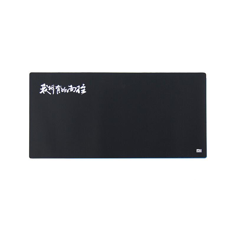 Mi Чёрный цвет просо mi просо большой черный водонепроницаемый коврик для мыши