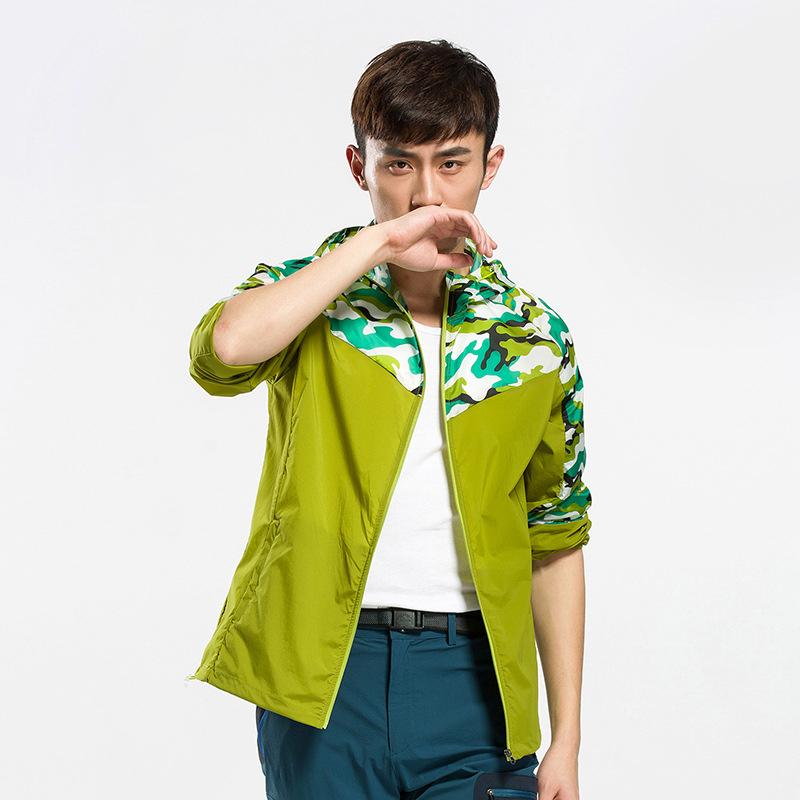 Sisjuly Зеленый XL куртки