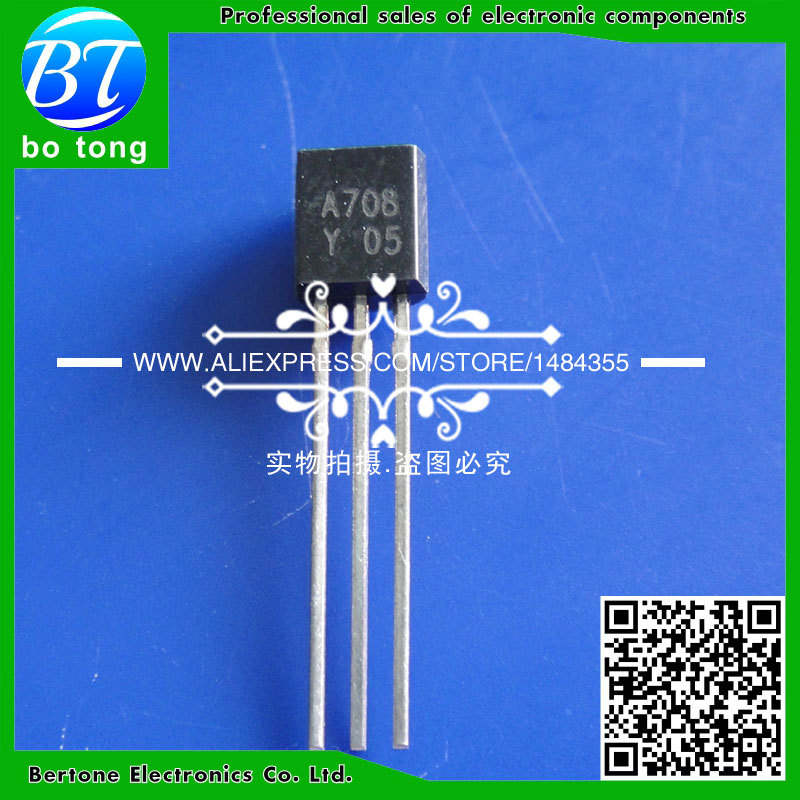 IC d880 y to 220 60v 3a 40w 2sd880 y