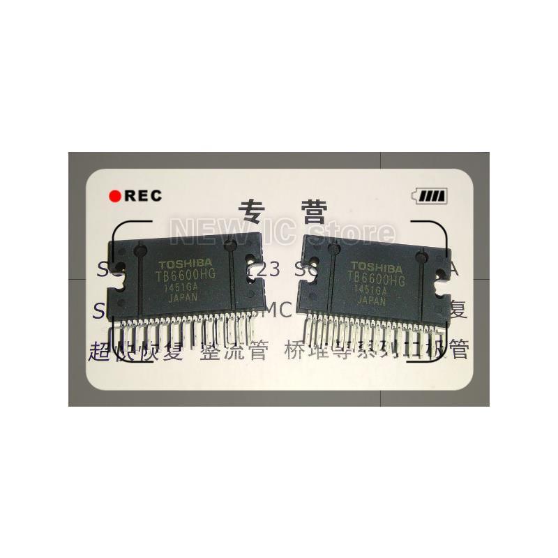 IC tb6600 tb6600hg zip25 50v 5a 16 subdivision stepper motor driver 10pcs free shipping