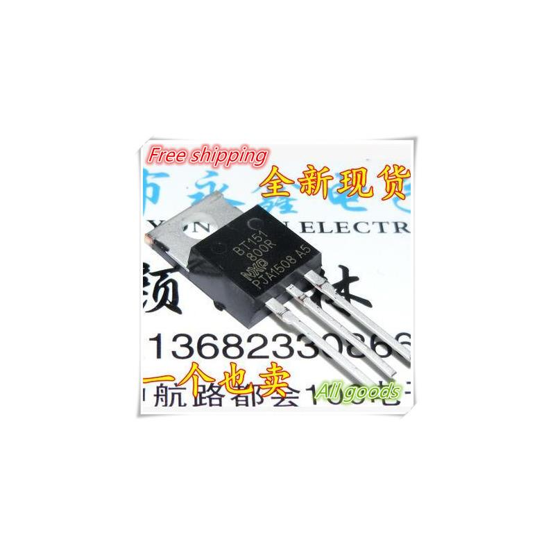 IC 100pcs bt151 800r to220 bt151 800 to 220 151 800r new free shipping