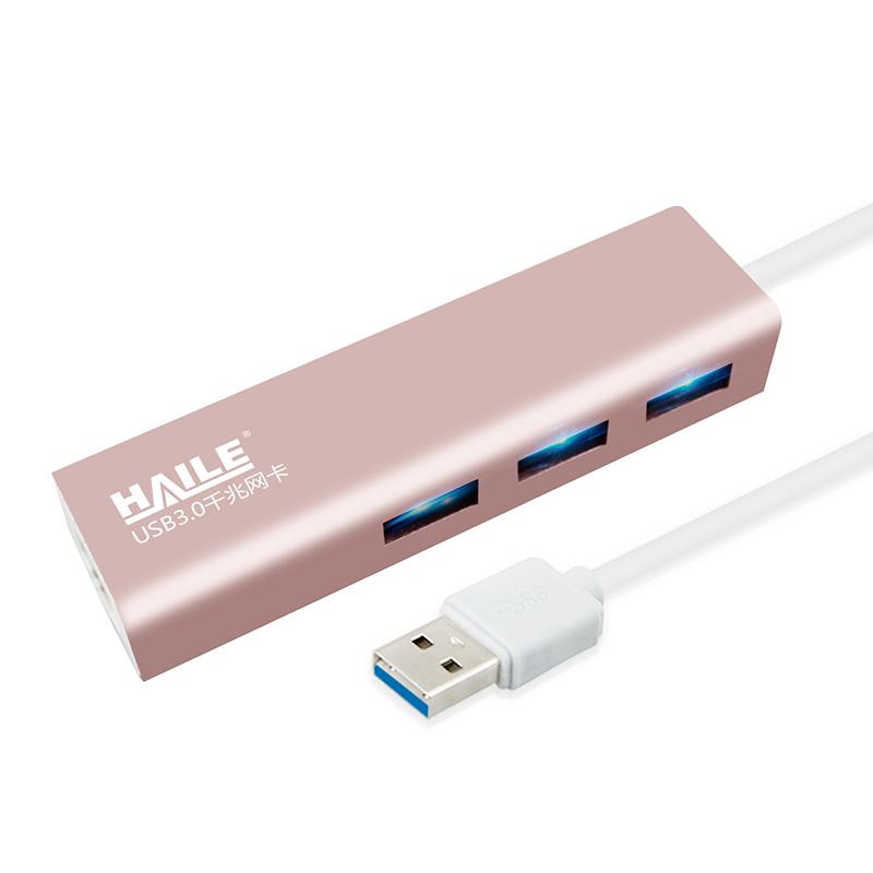 JD Коллекция Gigabit Ethernet 30 небольшой сплиттер розовое золото дефолт концентратор usb 3 0 orient jk 340 usb 3 0 hub 3 ports gigabit ethernet adapter rj45 10 100 1000 мбит с черный