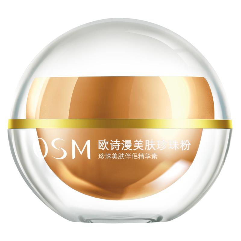 Фото - JD Коллекция дистрофин кристалл yuxia пузырь кислорода маска в10 80мл увлажняющий чистые поры