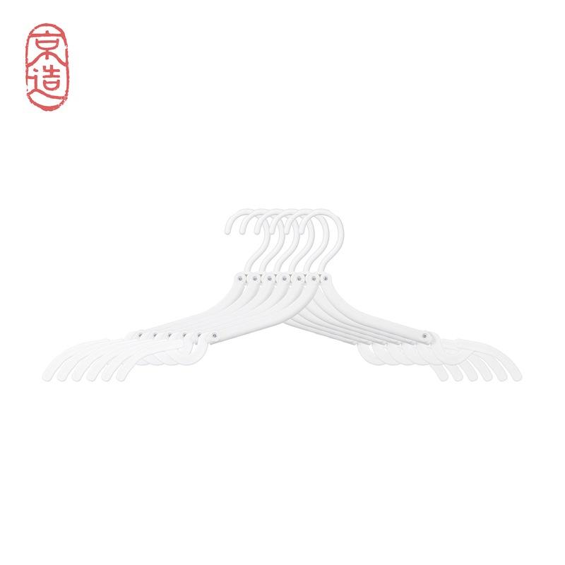JD Коллекция Белый фарфор Складная вешалка