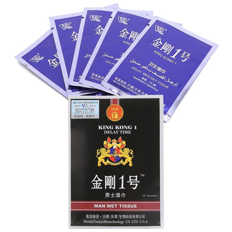 JD Коллекция Специальный пакет 5 дефолт т популярные товары для взрослых диаметр 4 5 см