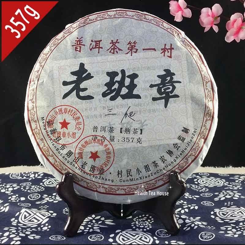 FullChea 2006 год yunnan puer cake shu pu er 100g long dao ripe puerh tea cake aged puerh лучший органический чай