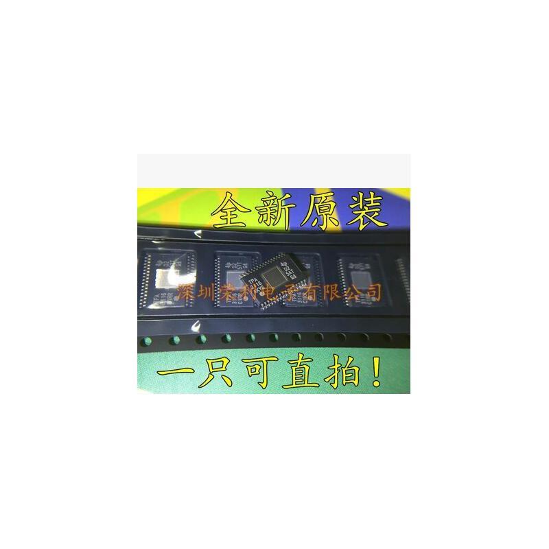 IC free shipping 5pcs lot audio amplifier tpa3116d2dadr tpa3116d2 tpa3116 new original
