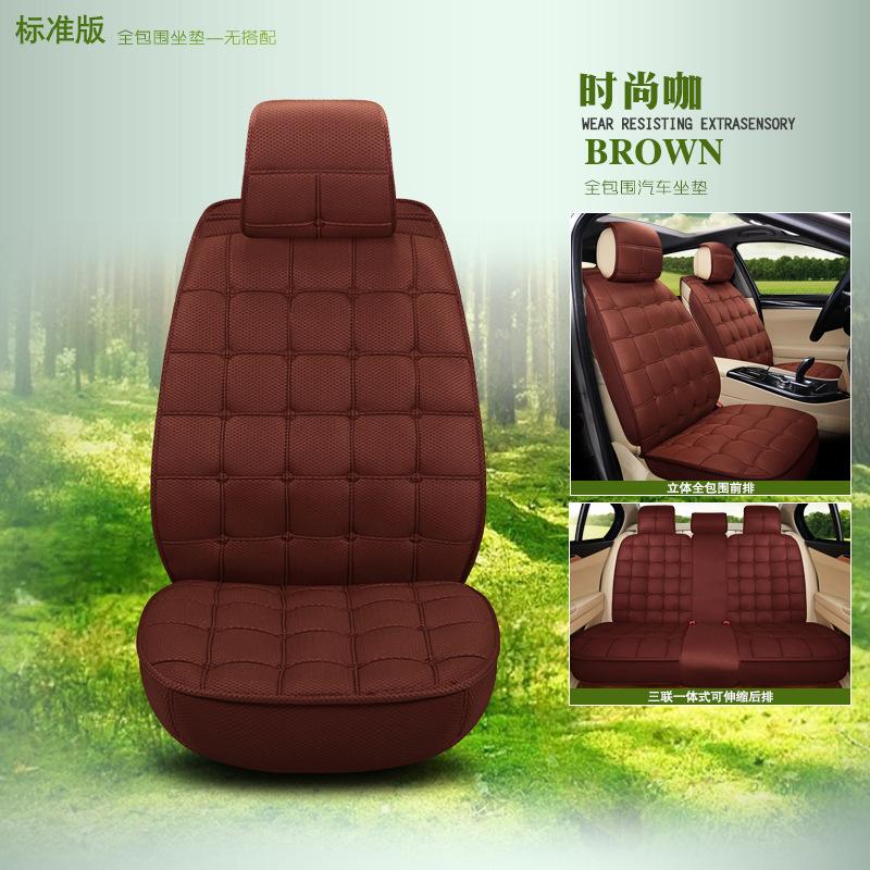 To Your Taste auto accessories Темно коричневый Деловая одежда