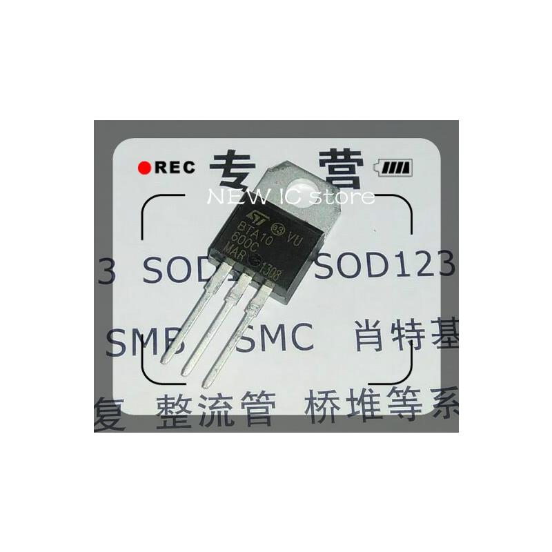 IC 2 pcs 10mm two way one touch pneumatic quick fitting speed controller valve free shipping