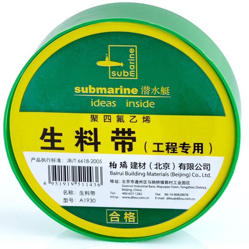 JD Коллекция дефолт дефолт подводная лодка подводная лодка f301 угол клапан красоты