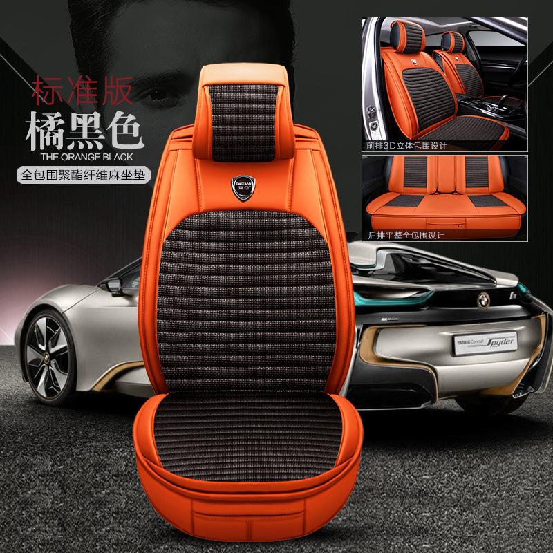 To Your Taste auto accessories оранжевый Деловая одежда