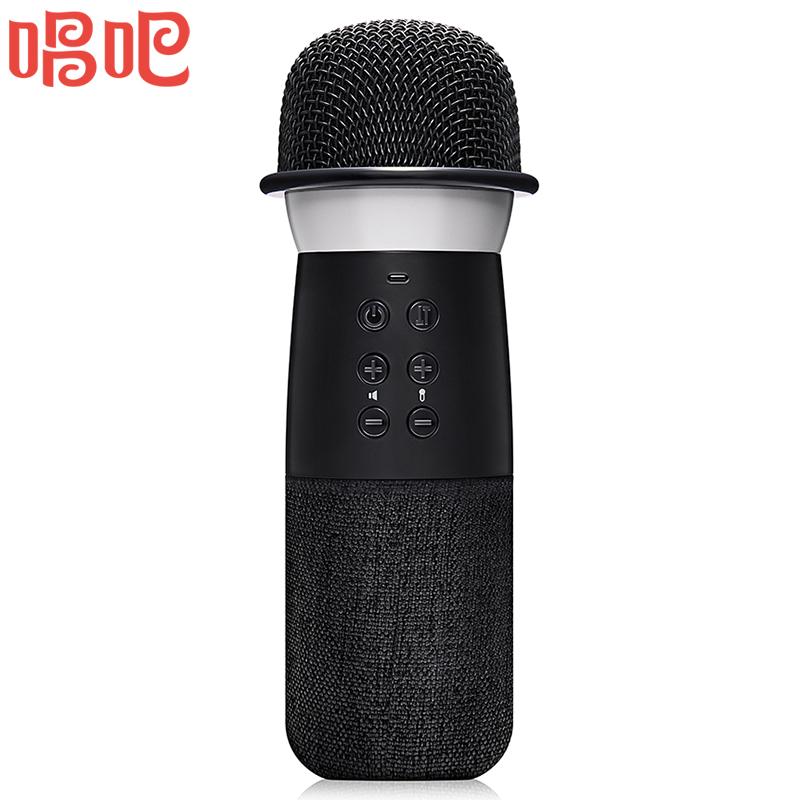 JD Коллекция микрофоны madboy c tube 10