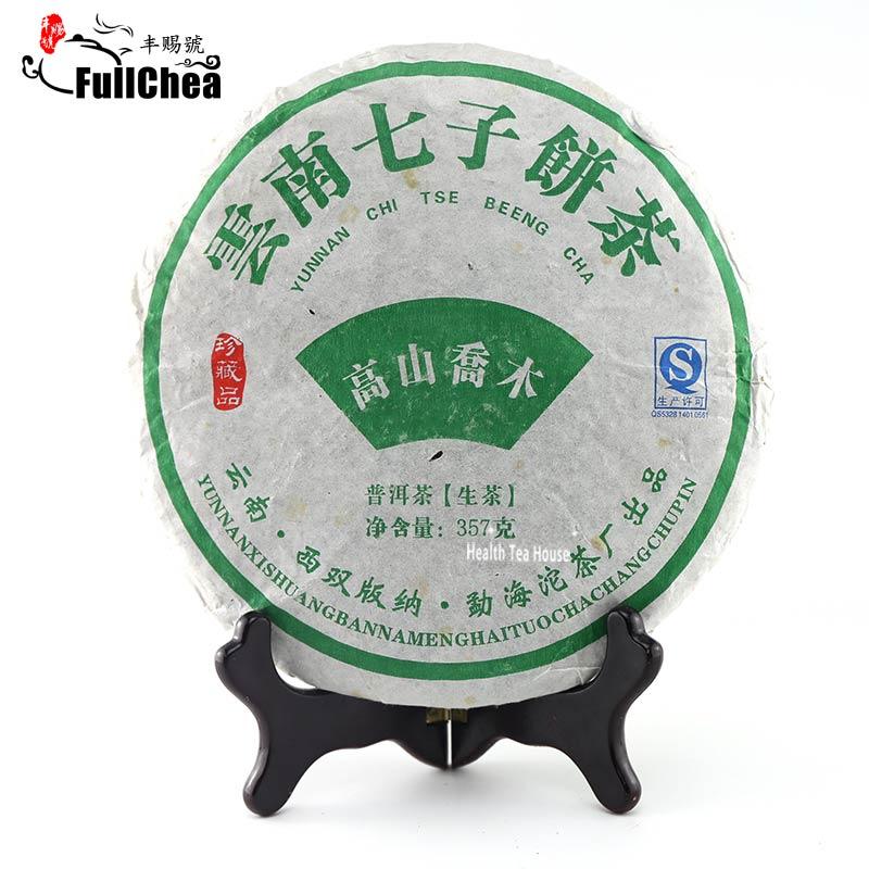 FullChea сырой чай 2006 год yunnan puer cake shu pu er 100g long dao ripe puerh tea cake aged puerh лучший органический чай