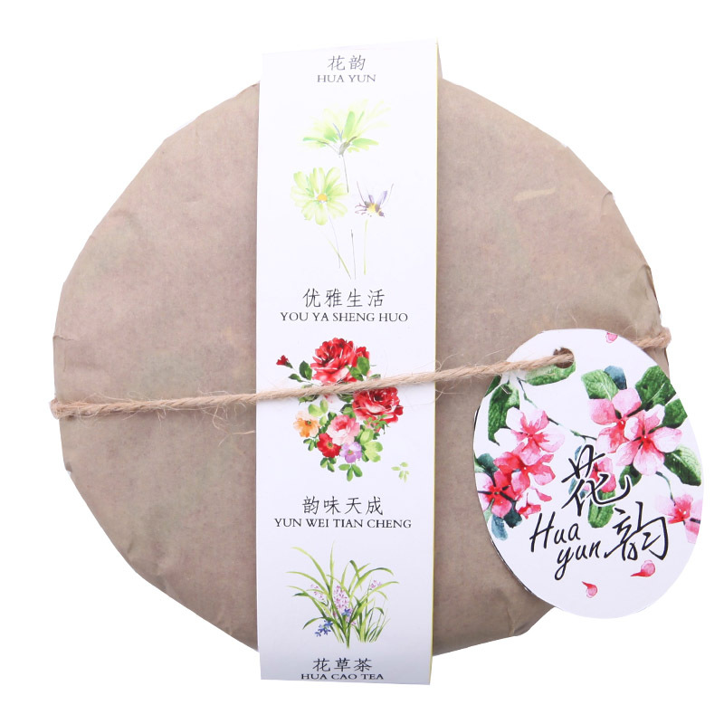 Чай Жасмин 50g flower tea jasmine early spring 100
