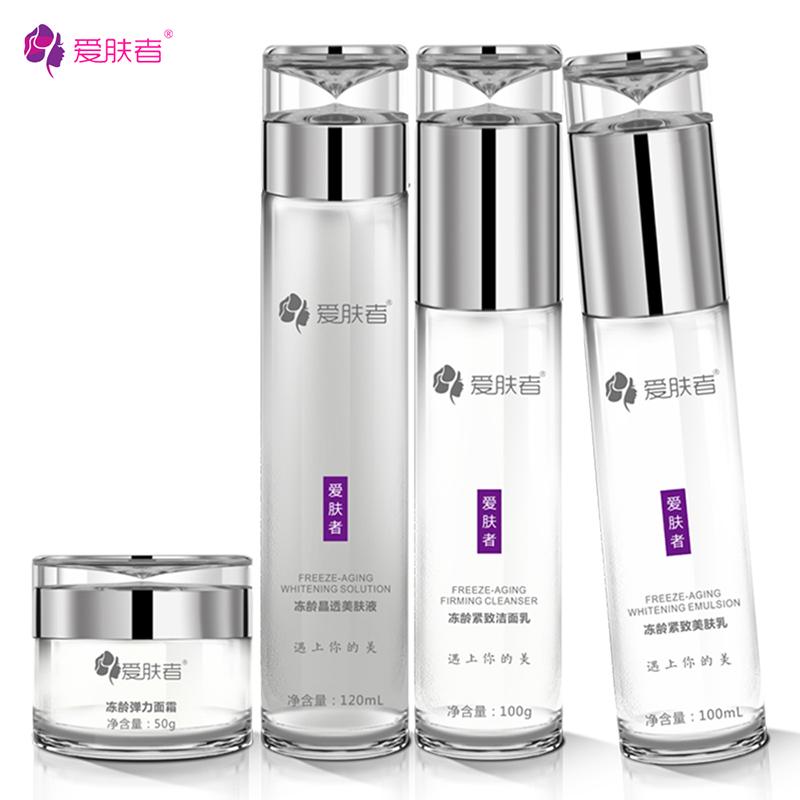 Уход за кожей 1kg nano 24k gold foil toner skin care serum anti aging wrinkles whitening mosturizing 1000ml beauty salon equipment wholesale