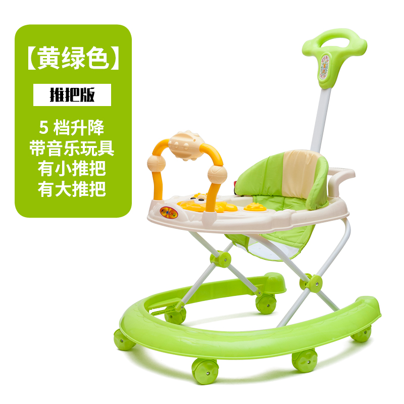 Зелёный цвет 7-9 месяцев baby pediatric walker 6 7 18 months anti rollover multi function scooter with music toy car