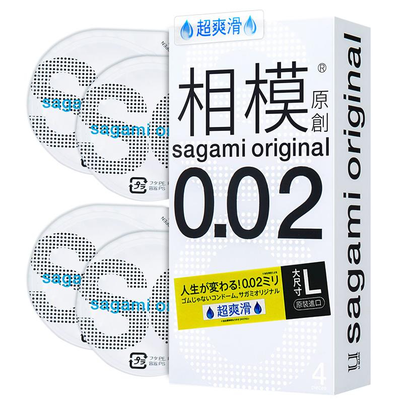 JD Коллекция Супер прохладно 4 таблетки Большой размер sagami original quick