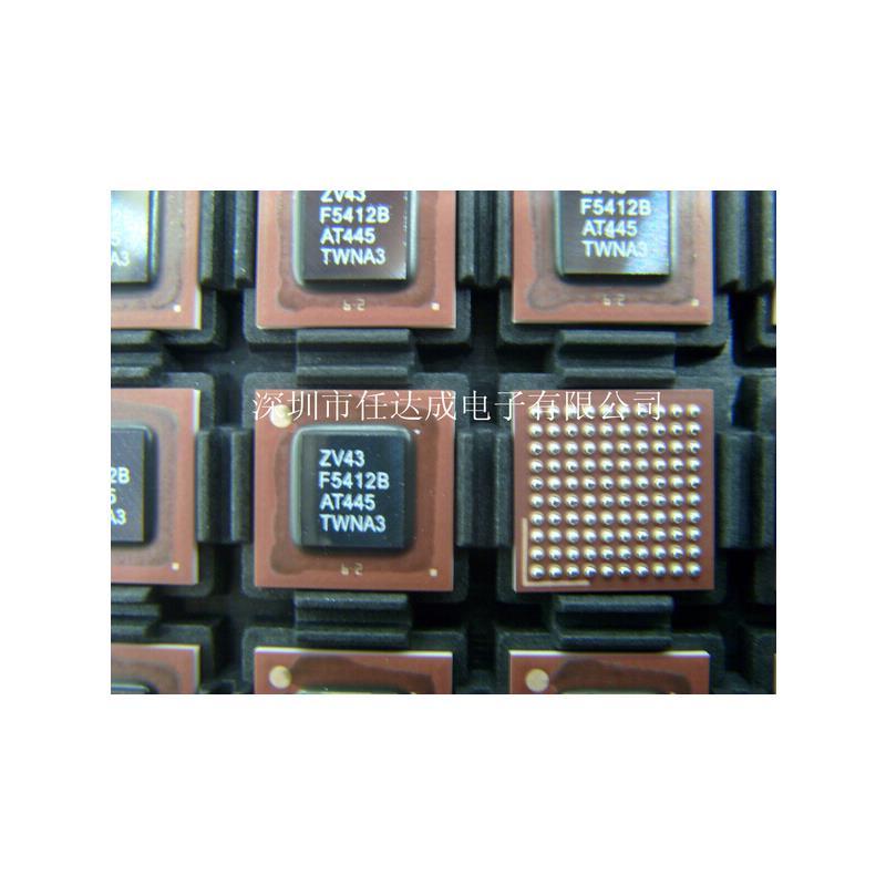 IC new in stock skm75gal124d