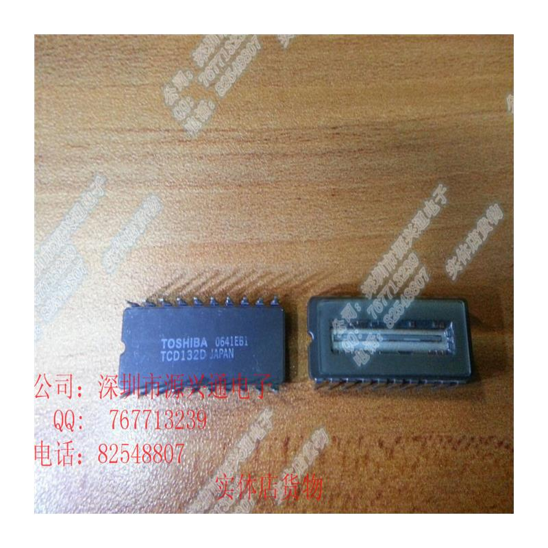 IC hle120r6m new in stock