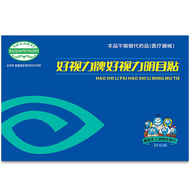 JD Коллекция Вся семья 36 мешков 1 коробка дефолт зрение на все 100%