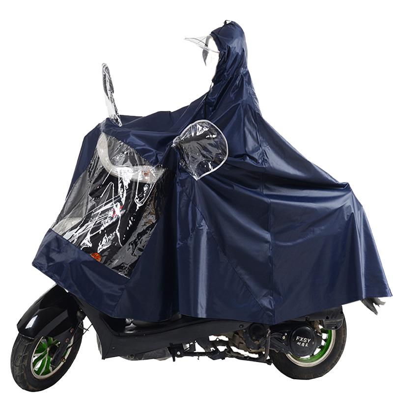 JD Коллекция темно-зеленый kendo открытый верховая езда взрослый велосипед плащ мужской и женский одиночный пончо увеличить утолщение z 1 темно синий 3xl