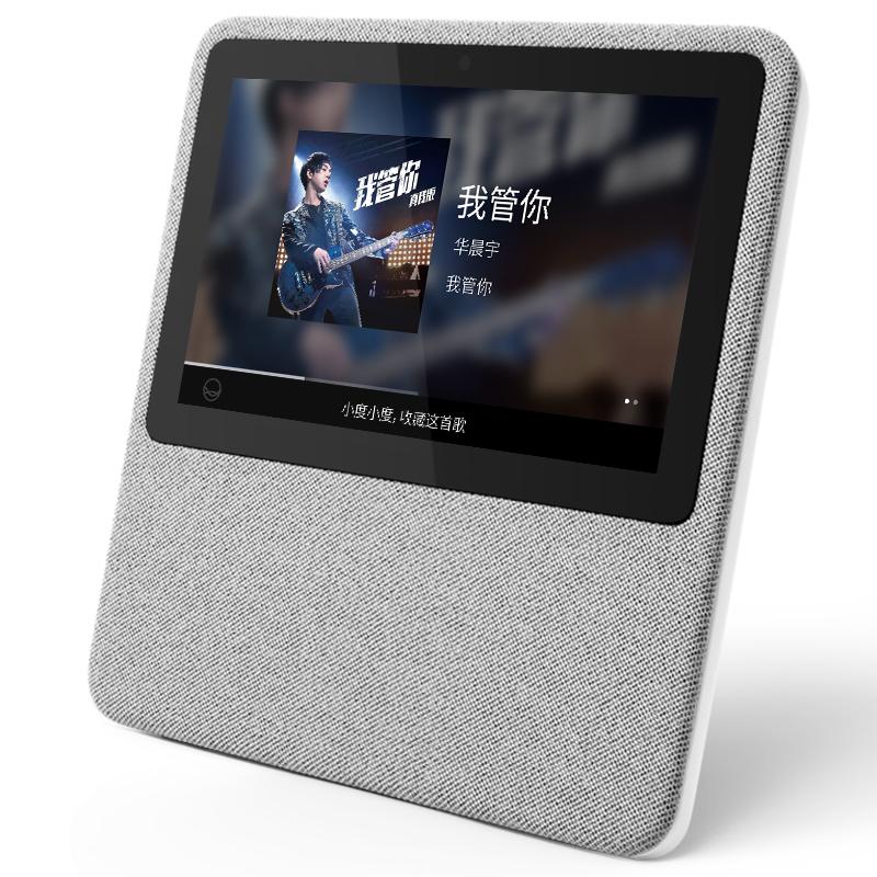 JD Коллекция Default дефолт soaiy saaiy sa 115 улучшен аудио аудио аудио домашний кинотеатр беспроводной bluetooth эхо стена soundbar audio
