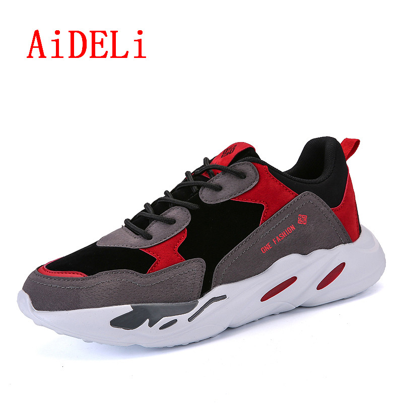 AiDELi Красный цвет 7 ярдов модная