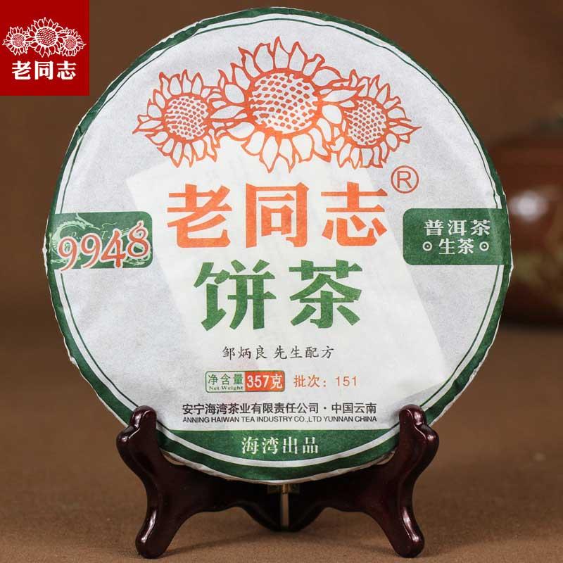 цены на FullChea сырой чай
