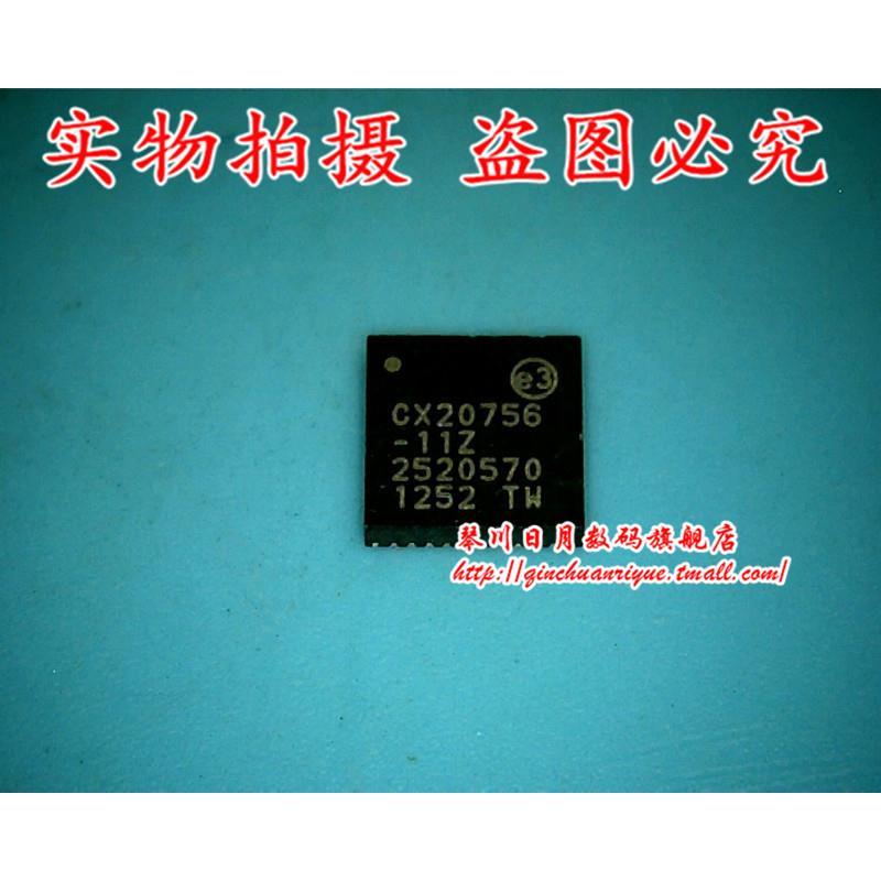 IC 2pcs lot cx20585 11z audio driver