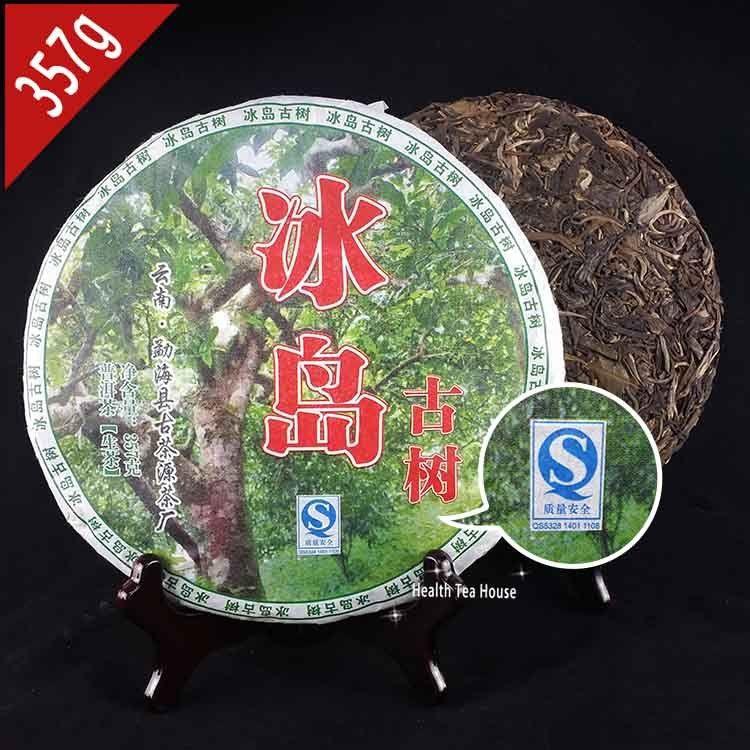 FullChea китай юньнань puerh чай 357g сырье puer китайский menghai shen taetea 357g pu er зеленая еда здравоохранение pu erh торт pu er чай 357g