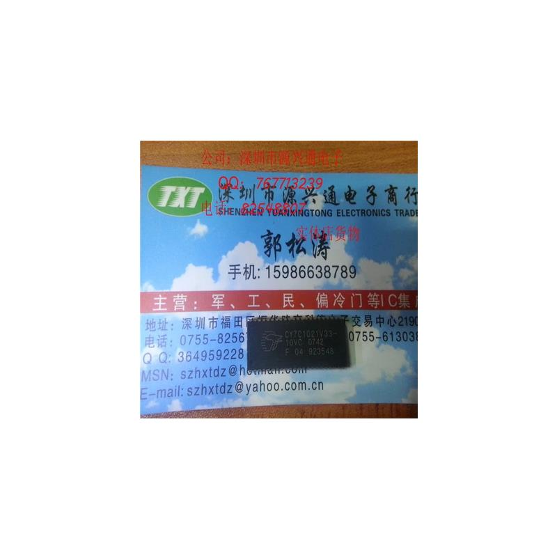 IC flyfly part ff20 10 canopy set for dg808s 4000mm wholesale price dropship free shipping