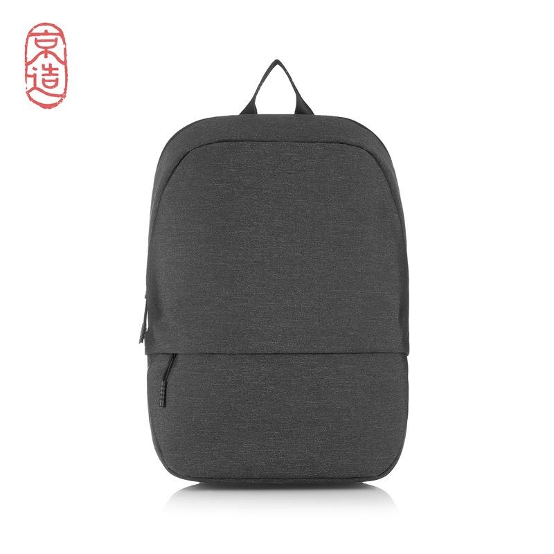 JD Коллекция просо минималистский городской рюкзак ноутбук рюкзак досуга пакет