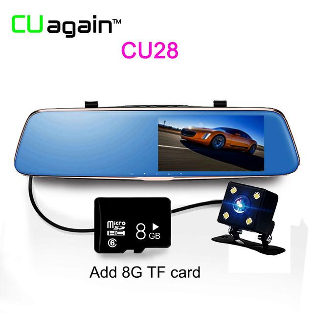 CU28 8G 1080p