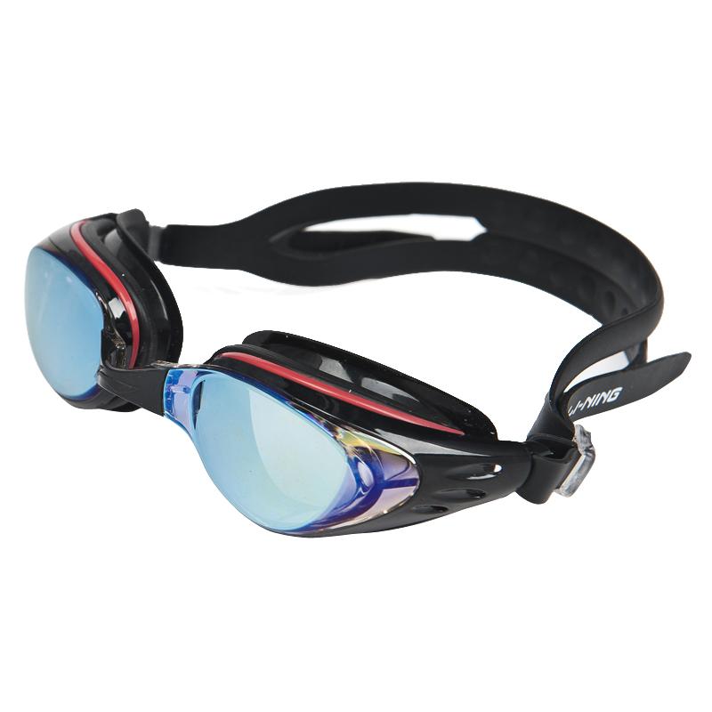 LI-NING Покрытый черный 450 ° По умолчанию очки плавательные larsen s45p серебро тре