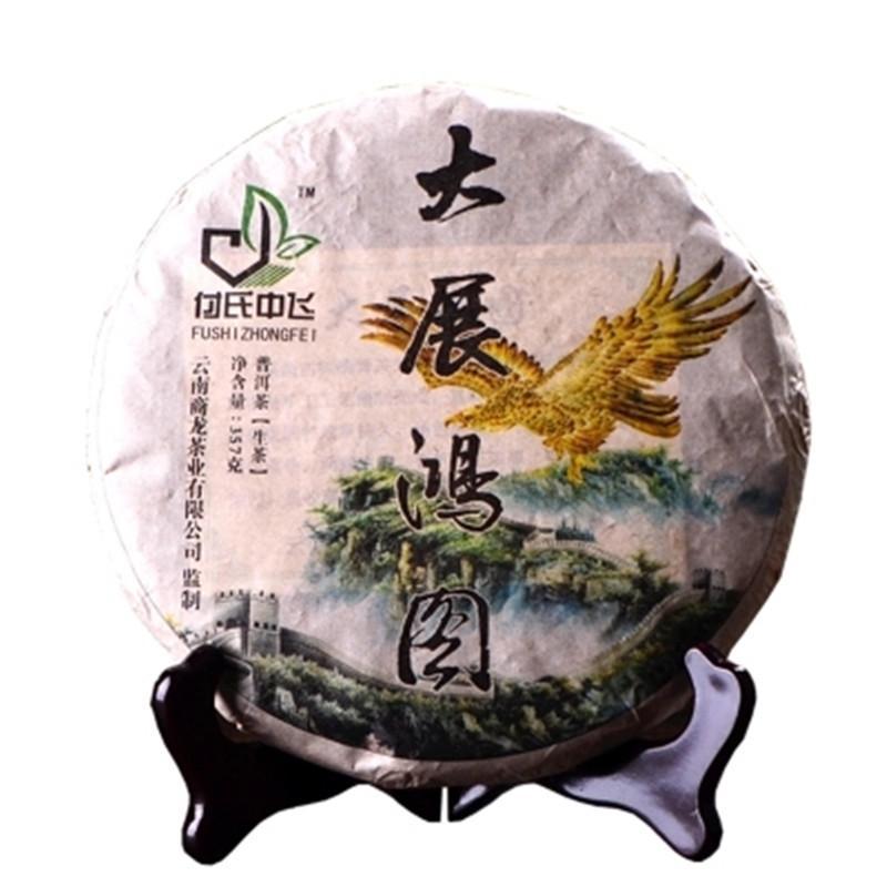 Сырный чай Юньнань Пуэра c pe100 jin исландия puerh приготовленный чай спелый чай yunnan mengku старый дерево puer материал семь суб торт чай 357g