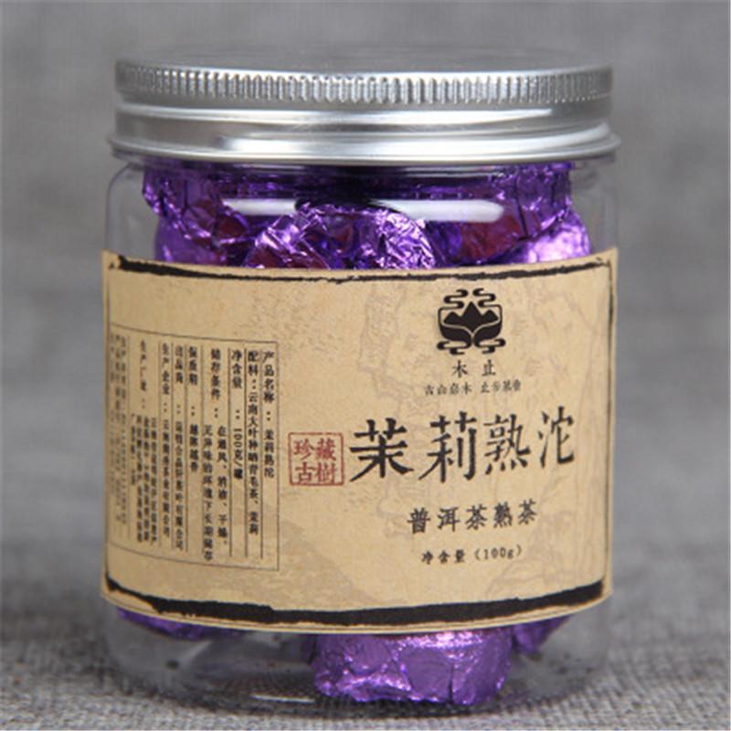 Чай Yunnan Puerh китай юньнань puerh чай 357g сырье puer китайский menghai shen taetea 357g pu er зеленая еда здравоохранение pu erh торт pu er чай 357g