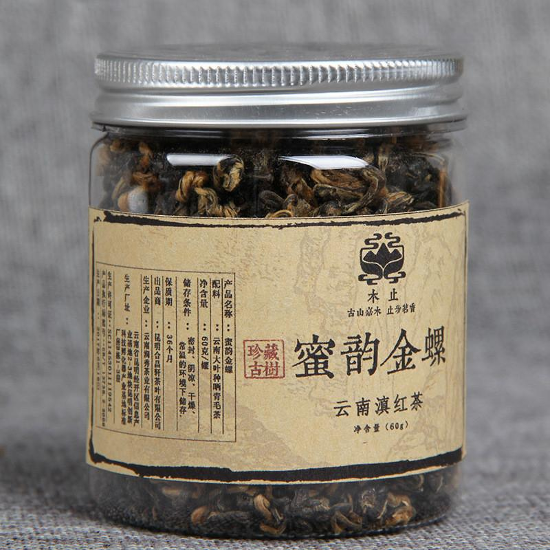 Dianhong russia canned fish