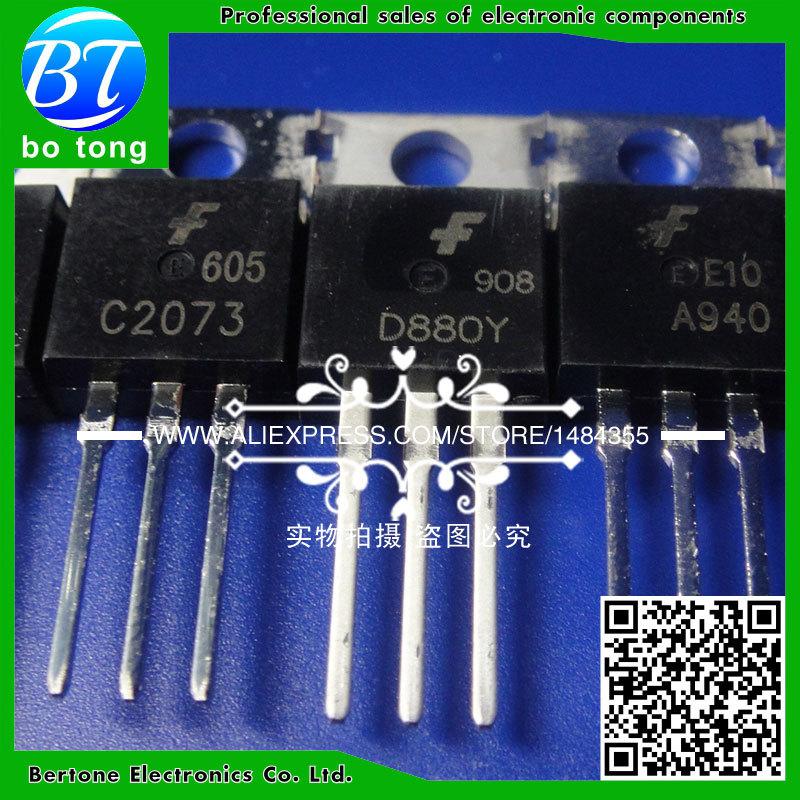 IC 2sa940 2sc2073