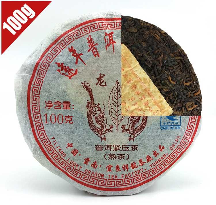 FullChea спелый чай yunnan ripe puer tea 2008 years chinese puerh liujin shu pu er tea 357g aftertaste sweet cooked pu erh tea