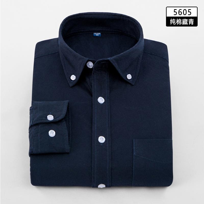 demaoxiang Темно-синий 41 м рубашки