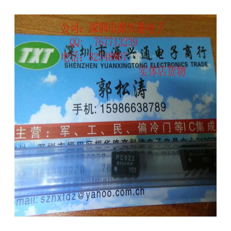 IC 10pcs lot tps7a3301rgwr tps7a3301 100% new and original