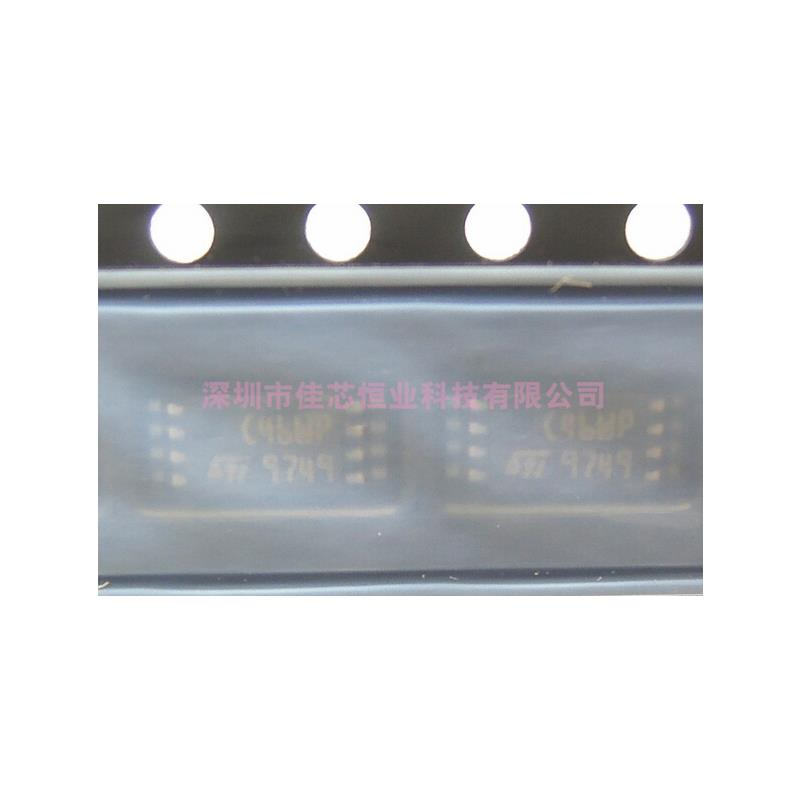 IC aluminum project box splitted enclosure 25x25x80mm diy for pcb electronics enclosure new wholesale