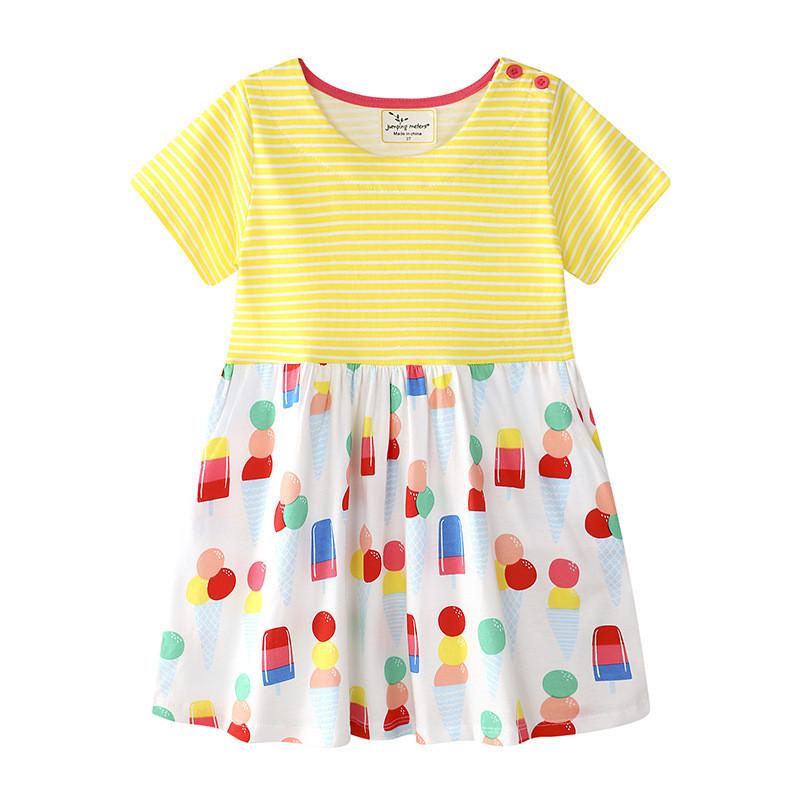 Yellow 100 для детей