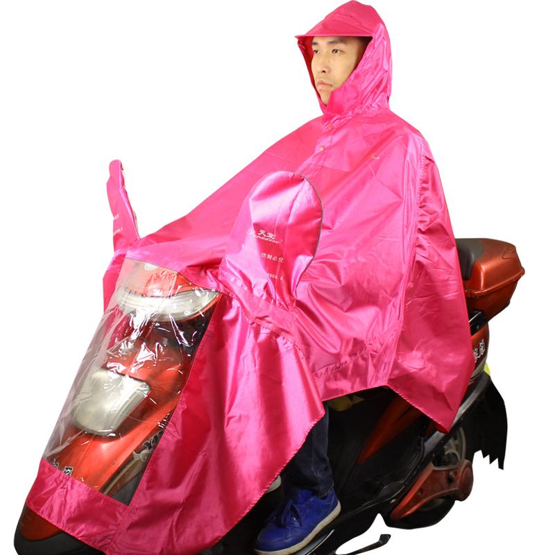 JD Коллекция светло-розовый райский зонтик велосипед аккумулятор автомобиля полиэстер шелковый плащ дождь пончо код красный красный n116