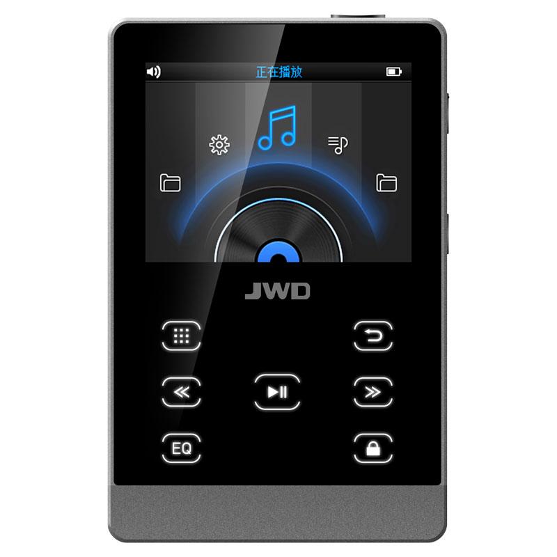 JD Коллекция вожди technology hifiman hm901s карта баланс усилитель hifi лихорадка без потерь портативный mp3 музыкальный плеер стерео руки