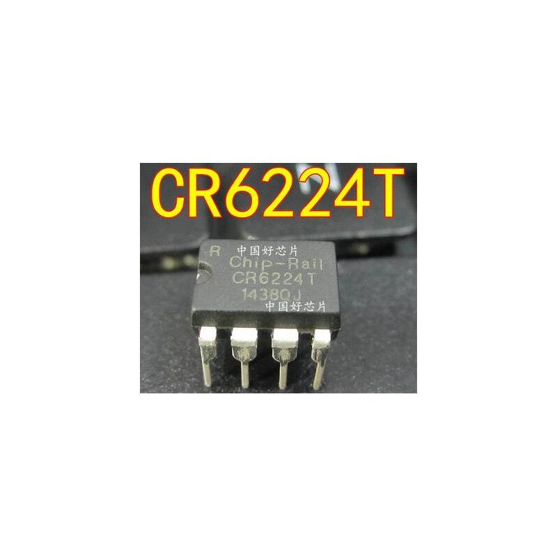 IC free shipping 10pcs cr6224 cr6224t management ic dip8